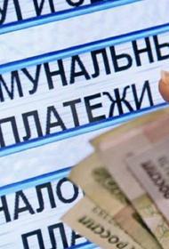 В Госдуме призвали прекратить «банковский шантаж» по поводу отмены комиссии за оплату услуг ЖКХ