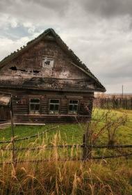 Вымирание русской деревни