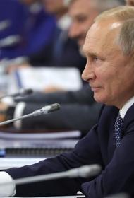 Путин раскрыл, как воспринимает президентство