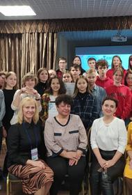 В Новороссийске прошел этап чемпионата по финансовой грамотности