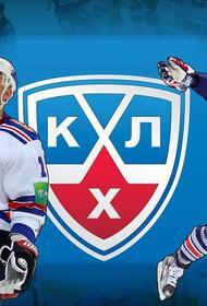 Прогнозы КХЛ: кто возьмет Кубок Гагарина