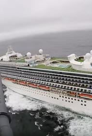 Власти  США подтвердили  нахождение граждан России  на карантинном лайнере Grand Princess