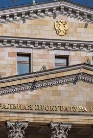В Татарстане прокуратура провела проверку по факту свадьбы в музее дочери министра культуры республики