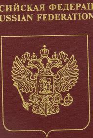 В России проведут миграционную реформу