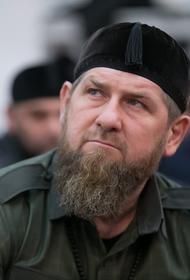 Рамзан Кадыров высказался по поводу сообщений о проверке США его счетов