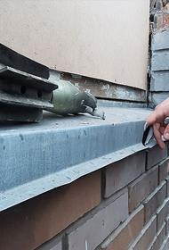 В ДНР сообщили об обстрелах украинскими силовиками  Горловки и Донецка