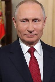 Путин поздравил россиянок с 8 марта