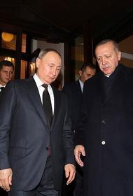 Эрдоган не исключил, что Турция начнет  односторонние действия в сирийской провинции Идлиб
