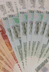 В ПФР объяснили,   как можно получить пенсию в размере 50 тысяч рублей