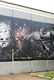 Московским коммунальщикам не понравился Гагарин. Они закрасили граффити с космонавтом, к которому трепетно относились жители