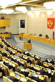 В Госдуме рассказали, как на россиянах скажется развал сделки ОПЕК