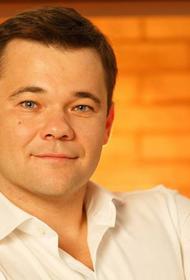 Бывшего главу администрации Зеленского подловили на фальсифицикации декларации