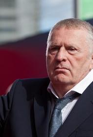 Жириновский предложил лишить россиян прямого избирательного права и выбирать президента решением Госсовета