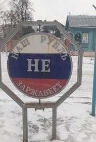 В Ульяновске покрылся ржавчиной памятник российской валюте с надписью «наш рубль не заржавеет»