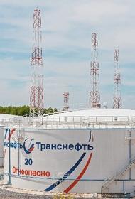 На Южном Урале обновили нефтеперекачивающую станцию
