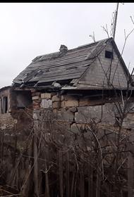 ВСУ цинично обстреляли Горловку