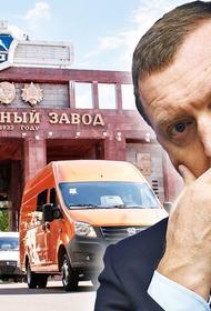 Олег Дерипаска распродает активы «Группы ГАЗ»