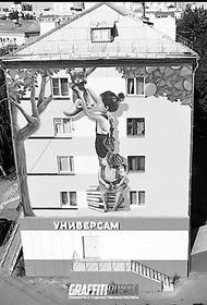 Художники разукрасят фасады челябинских домов