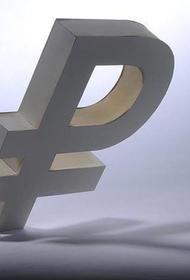 ОПЕКает ли Минэнерго рубль