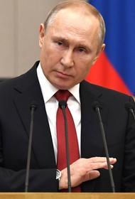 Путин оценил отношения России и США «между двойкой и тройкой»