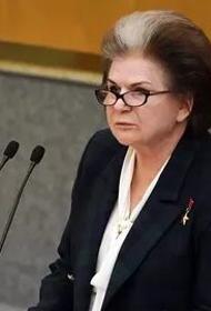 «Это атаки на нашу страну», Терешкова, предложившая обнулить президентские сроки, заявила, что её противники не любят Россию