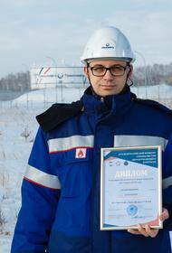 Инженер из Челябинска стал победителем Всероссийского конкурса