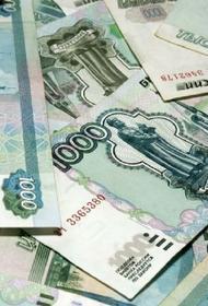 Эксперт: Убытки от падения нефтяных цен компенсируются из кошельков россиян