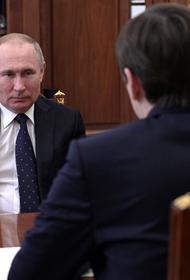 Путина пригласили на первый всероссийский форум классных руководителей