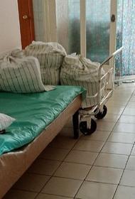 В Екатеринбурге врачи бросили умирать кричащую от боли пациентку. Они накачали ее снотворным и вместе с кроватью вывезли в коридор