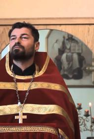 «Непривычный и смелый взгляд для христианства», одесского священника отлучили от церкви из-за лекции о сексуальности