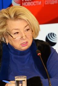 Тарасова оценила сообщение об отмене чемпионата мира по фигурному катанию