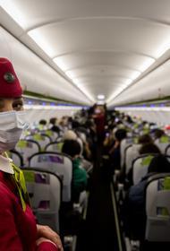 Оперативный штаб по коронавирусу просит пассажиров рейсов из итальянской Вероны не выходить на улицу и вызвать врача