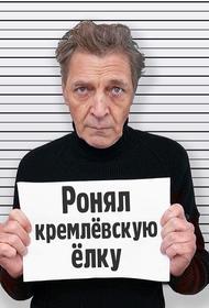 Александр Невзоров доходчиво объяснил, куда тратят деньги россияне