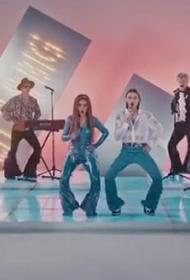 Клип на песню группы Little Big для «Евровидения» набрал наибольшее число просмотров