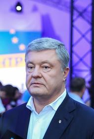 На Украине сообщили, что  Порошенко покинул страну накануне допроса