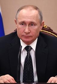 Путин высказался о высоких зарплатах руководителей и топ-менеджеров государственных компаний