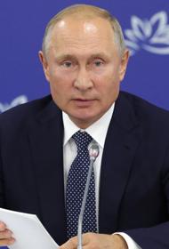 Путин рассказал, как относится к зарплатам топ-менеджеров госкорпораций