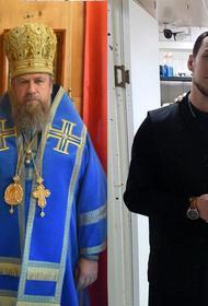 В Сети появились совсем не православные фото иеродиакона Иннокентия из Магаданской епархии. Все ждут реакции РПЦ