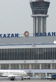 В «заминированном» самолёте, который экстренно сел в Казани, находились сенатор и министр
