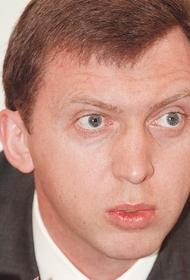 Дерипаска призвал ввести в России полный карантин и закрыть границы страны