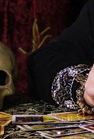 Противовирусная магия.  Рекомендации по борьбе с шарлатанством