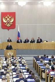 В Госдуме отменили выступление главы МИД Сергея Лаврова