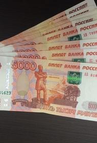 В Подмосковье арестованы мошенницы, похитившие 160 тыс. рублей у 93-летней труженицы тыла