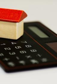 Как ослабление рубля скажется на ипотечных ставках?