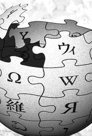 За сколько можно разместить хвалебную статью о себе в Википедии
