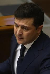 Зеленский назначил нового генерального прокурора Украины