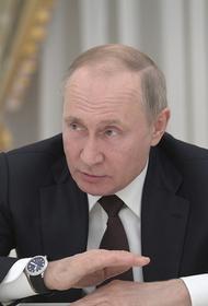 Путин оценил ситуацию с ценами на продукты в России
