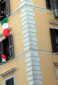 Карантин на севере Италии привел к сокращению выбросов парниковых газов
