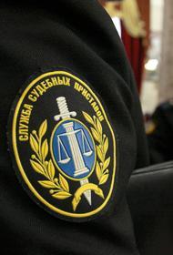 Крупный торговый центр закрыли по решению судебных приставов в Сочи