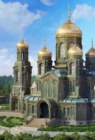 Дорога Памяти ведет к Храму